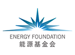 20 energy foundation china